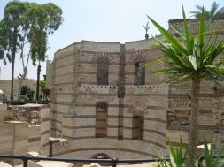 Fortress of Babylon